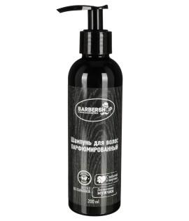 Шампунь для волос мужской парфюмированный, 200 мл.