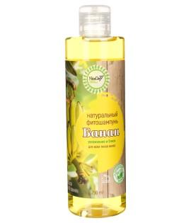 Натуральный фитошампунь «Банан» для ВСЕХ ТИПОВ волос, 250мл